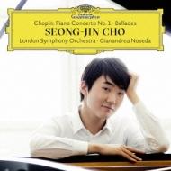 ピアノ協奏曲第1番、4つのバラード チョ・ソンジン、ジャナンドレア・ノセダ&ロンドン交響楽団