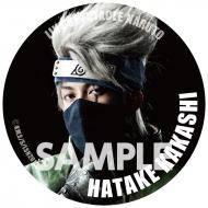 缶バッジ(はたけカカシ) / ライブ・スペクタクル「NARUTO-ナルト-」