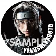 缶バッジ(薬師カブト) / ライブ・スペクタクル「NARUTO-ナルト-」
