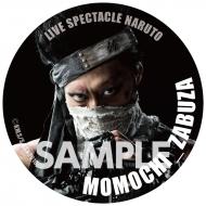 缶バッジ(桃地再不斬) / ライブ・スペクタクル「NARUTO-ナルト-」