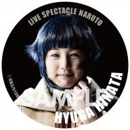 缶バッジ(日向ヒナタ) / ライブ・スペクタクル「NARUTO-ナルト-」