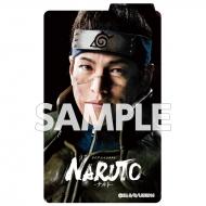 ICカードステッカー(うみのイルカ) / ライブ・スペクタクル「NARUTO-ナルト-」