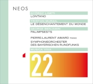 Musica Viva Munchen Vol.22 2012-ligeti, Murail, G.benjamin: Aimard(P)G.benjamin / Bavarian Rso