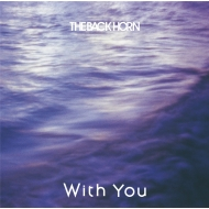 With You 【初回限定盤】(CD+DVD)