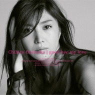 good bye my love 【初回限定盤】 (CD+DVD)