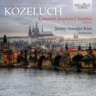 鍵盤楽器のためのソナタ集第2集 キム・ジェニー・ソジン(フォルテピアノ)(2CD)