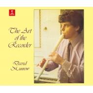 『リコーダーの芸術』 デイヴィッド・マンロウ、ロンドン古楽コンソート(2CD)
