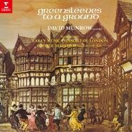 『グリーンスリーヴズ』 デイヴィッド・マンロウ、ロンドン古楽コンソート、ジョージ・マルコム