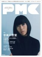 ぴあmusic Complex Vol.6 ぴあムック