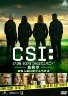 CSI:科学捜査班 -最終章-終わらない街ラスベガス