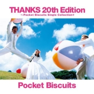 THANKS 20th Edition 〜Pocket Biscuits Single Collection+