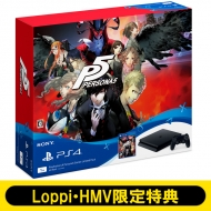PlayStation4 Persona5 Starter Limited Pack