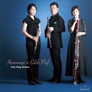Hammage A Edith Piaf: Trio Cinq Anches