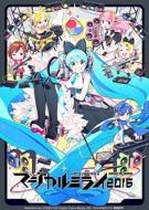 マジカルミライ 2016 【Blu-ray通常盤】