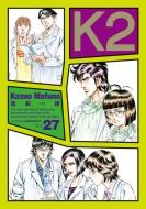 K2 27 イブニングKC