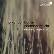 Bonjin-chamber Works: Ensemble L'art Pour L'art