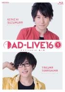 「AD-LIVE 2016」第1巻(鈴村健一×寺島拓篤)
