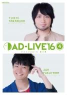 「AD-LIVE 2016」第4巻(中村悠一×福山潤)