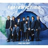 Fantastic Time 【通常盤】