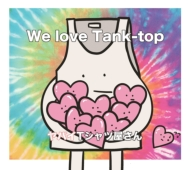 We love Tank-top 【初回限定盤】 (CD+DVD)