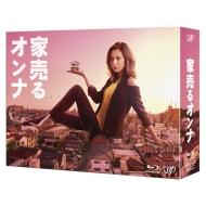 �Ɣ���I���i Blu-ray BOX