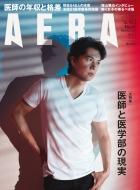 AERA (�A�G��)2016�N 10�� 3��