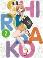 SHIROBAKO Blu-ray プレミアムBOX vol.2<初回仕様版>