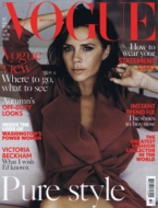 Vogue (Uk)(Oct)2016