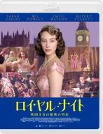 ロイヤル・ナイト 英国王女の秘密の外出 Blu-ray