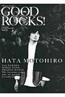Good Rocks! Vol.78