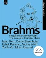 室内楽曲全集 イツァーク・パールマン、ダニエル・バレンボイム、ミクローシュ・ペレーニ、ヴェンツェル・フックス、タカーチ四重奏団、他