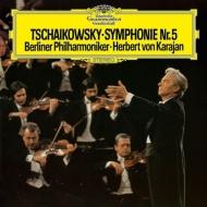 交響曲第5番:ヘルベルト・フォン・カラヤン指揮&ベルリン・フィルハーモニー管弦楽団 (1975) (アナログレコード)