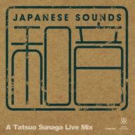 和音 -A TATSUO SUNAGA LIVE MIX