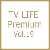 TV LIFE Premium (プレミアム)Vol.19 2016年 11月 16日号