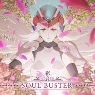 TVアニメ『侍霊演武:将星乱』オープニングテーマ&イメージソング::SOUL BUSTER
