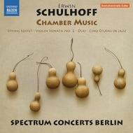弦楽六重奏曲、ヴァイオリン・ソナタ第2番、二重奏曲、5つのジャズ・エチュード スペクトラム・コンサーツ・ベルリン