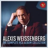 アレクシス・ワイセンベルク/RCAアルバム・コレクション全集(7CD)