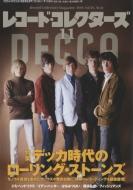レコードコレクターズ 2016年 11月号