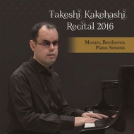 ピアノ・リサイタル2016〜モーツァルト:ピアノ・ソナタ第11番『トルコ行進曲付き』、第5番、ベートーヴェン:ピアノ・ソナタ第8番『悲愴』、第31番 梯剛之