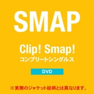 smapd