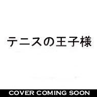 テニプリソング1/800曲!(はっぴゃくぶんのオンリーワン)-梅(Vai)-