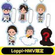 ラバーキーホルダー コンプリートBOX【Loppi・HMV限定】 / 勇者ヨシヒコと導かれし七人