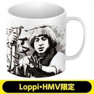 マグカップ(呪文)【Loppi・HMV限定】 / 勇者ヨシヒコと導かれし七人