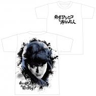 Tシャツ(勇者ヨシヒコ) / 勇者ヨシヒコと導かれし七人