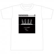 Tシャツ(ななななーん!) / 勇者ヨシヒコと導かれし七人