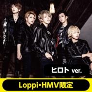 A9 2017年カレンダー(ヒロト)【Loppi・HMV限定】