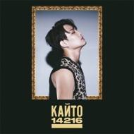 1st Mini Album: 14216