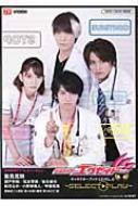 仮面ライダーエグゼイド キャラクターブック Level.0-東京ニュースmook