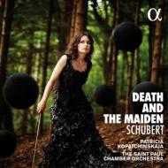 (Strings)Schubert String Quartet No.14, Normiger, Dowland, Gesualdo, Kurtag : Patricia Kopatchinskaja(Vn)St.Paul Chamber Orchestra