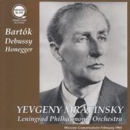 バルトーク:弦楽器、打楽器とチェレスタのための音楽、ドビュッシー:牧神の午後、オネゲル:典礼風 エフゲニー・ムラヴィンスキー&レニングラード・フィル(平林直哉復刻)